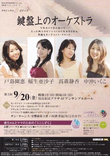 sizuku2013-2 (353x500).jpg